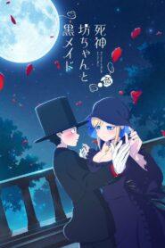 Shinigami Bocchan to Kuro Maid คุณชายวิปริตกับเมดสาวรอบจัด ตอนที่ 1-ล่าสุด ซับไทย