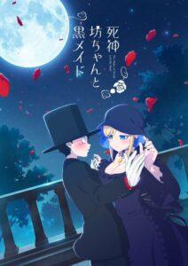 ดูหนังการ์ตูน Shinigami Bocchan to Kuro Maid คุณชายวิปริตกับเมดสาวรอบจัด ตอนที่ 1-12 ซับไทย