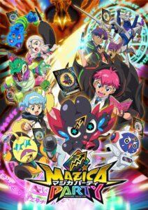 ดูหนังการ์ตูน Mazica Party ตอนที่ 1-ล่าสุด ซับไทย