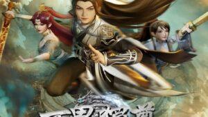 ดูการ์ตูน Wan Jie Du Zun อณาจักรเทพหมื่นปี ภาค 1 ตอนที่ 1