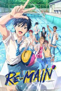 ดูหนังการ์ตูน Re-Main รี-เมน ตอนที่ 1-12 ซับไทย