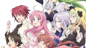 ดูการ์ตูน Megami-ryou no Ryoubo-kun (UNCEN 18+) ภาค 1 ตอนที่ 1