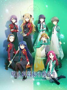 ดูหนังการ์ตูน Mahouka Koukou no Yuutousei น้องสาวดีเด่นโรงเรียนมหาเวท ตอนที่ 1-13 ซับไทย