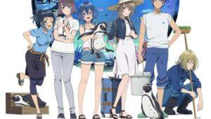 ดูการ์ตูน Shiroi Suna no Aquatope อควาโทปแห่งทรายขาว ภาค 1 ตอนที่ 1