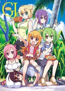 ดูหนังการ์ตูน GJ-bu กู๊ดจ๊อบ คลับ ชมรมปริศนากับวันป่วนๆ ตอนที่ 1-12+OVA ซับไทย