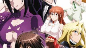 ดูการ์ตูน Sekirei Pure Engagement ภาค 1 ตอนที่ 1