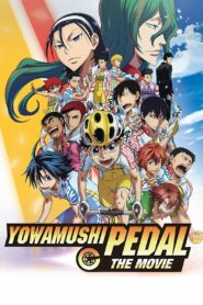Yowamushi Pedal The Movie โอตาคุน่องเหล็ก เดอะมูฟวี่