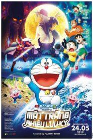 Doraemon โดราเอมอน เดอะมูฟวี่ ตอนโนบิตะสำรวจดินแดนจันทรา