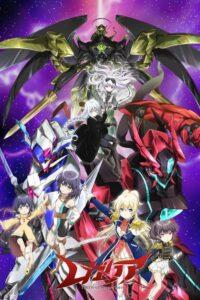 ดูหนังการ์ตูน Regalia The Three Sacred Stars ตอนที่ 1-13 ซับไทย