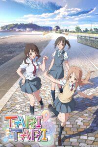 ดูหนังการ์ตูน Tari Tari ทาริ ทาริ บทเพลงบรรเลงฝัน ตอนที่ 1-13 ซับไทย