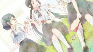 ดูการ์ตูน Asobi Asobase ชมรมสาวรักสนุก ภาค 1 ตอนที่ 1