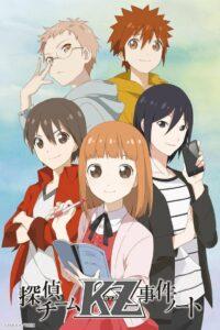 ดูหนังการ์ตูน Tantei Team KZ Jiken Note บันทึกคดีของกลุ่มนักสืบ ตอนที่ 1-16 ซับไทย