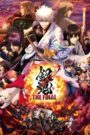 Gintama – The Final Movie (2021) กินทามะ เดอะมูฟวี่ ปิดฉากกินทามะ ซับไทย