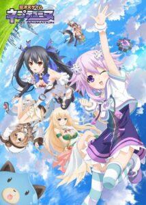 ดูหนังการ์ตูน Hyperdimension Neptunia เทพธิดาฝ่ามิติโลกแห่งเกม ตอนที่ 1-12+OVA พากย์ไทย