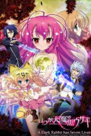 Itsuka Tenma no Kuro Usagi ผู้พิทักษ์เจ็ดชีวิต ตอนที่ 1-12+OVA ซับไทย