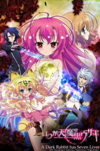 ดูหนังการ์ตูน Itsuka Tenma no Kuro Usagi ผู้พิทักษ์เจ็ดชีวิต ตอนที่ 1-12+OVA ซับไทย
