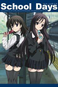 School Days เธอฉันวันฟ้าคราม ตอนที่ 1-12+OVA ซับไทย