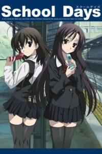 ดูหนังการ์ตูน School Days เธอฉันวันฟ้าคราม ตอนที่ 1-12+OVA ซับไทย