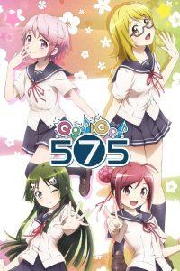 ดูหนังการ์ตูน Go! Go! 575 ตอนที่ 1-4 ซับไทย
