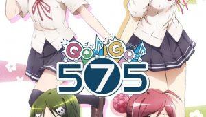 ดูการ์ตูน Go! Go! 575 ภาค 1 ตอนที่ 1