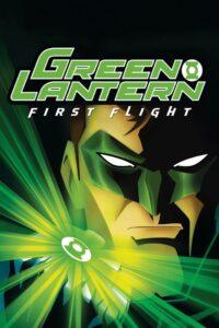 Green Lantern First Flight (2009) ปฐมบทแห่งกรีนแลนเทิร์น