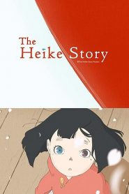 Heike Monogatari (The Heike Story) เรื่องของเฮเกะ ตอนที่ 1-ล่าสุด ซับไทย