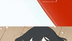 ดูการ์ตูน Heike Monogatari (The Heike Story) เรื่องของเฮเกะ ภาค 1 ตอนที่ 1