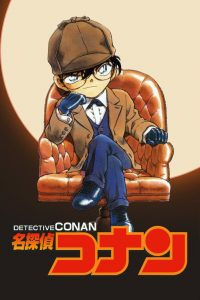 Conan ยอดนักสืบจิ๋วโคนัน ภาค 4 ตอนที่ 142-193 พากย์ไทย