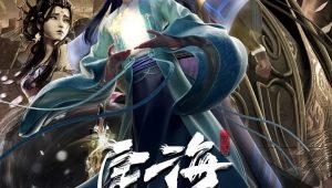 ดูการ์ตูน Dinghai Fusheng Lu (2021) บันทึกติ้งไห่ฝูเซิง ภาค 1 ตอนที่ 1