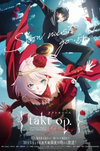 ดูหนังการ์ตูน Takt Op. Destiny ลิขิตเสียงบรรเลงชะตา ตอนที่ 1-ล่าสุด ซับไทย